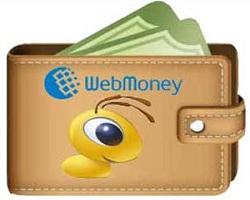 Регистрация-в-WebMoney