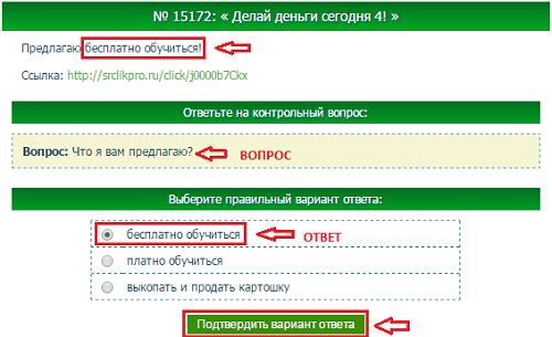 -на-письмо-e1438952243353