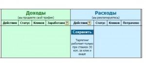 Заработок-на-так.ру-2-300x131