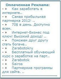 Заработок-на-так.ру-4